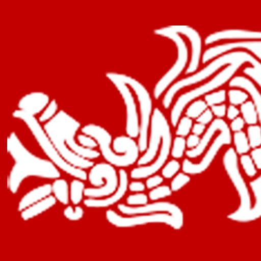 Veracruz Quinto Poder